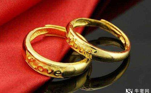 如何保护好金六福黄金戒指方便回收