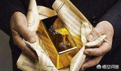 黄金趋势表现非常好!手里的黄金首饰可以卖吗?有哪些地方回收?