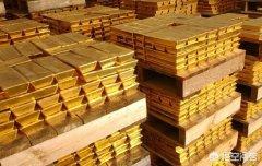 黄金回收一般多少钱,银行有回收吗?