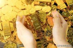 黄金回收一般多少钱,银行现在有回收吗?