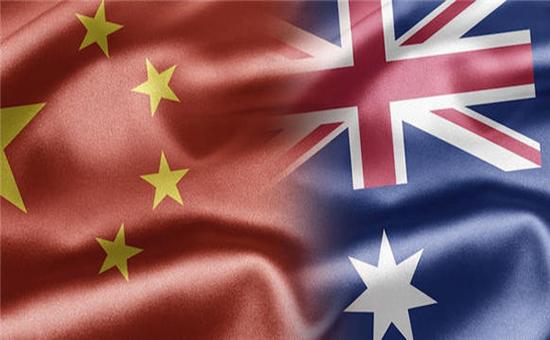 中国和澳大利亚.jpg
