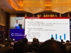 杨伟民:投资重回拉动经济增长主动力,信贷转化机制有待疏通