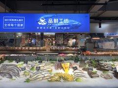 苏宁收购家乐福中国一年,这笔买卖能打几分