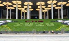 城事|进博会倒计时20天:场馆搭建、绿化装饰正有序推进