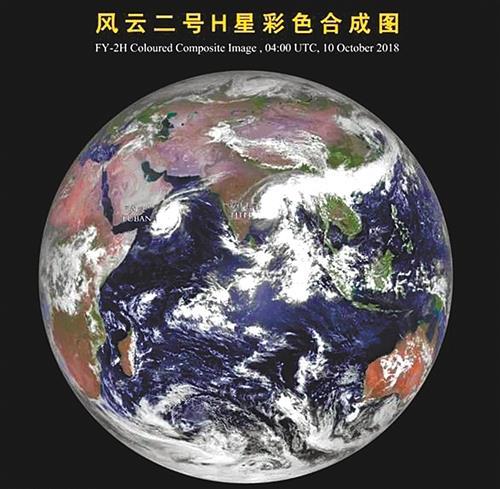 风云二号H星首幅彩色合成图 本文图片均来自 经济日报