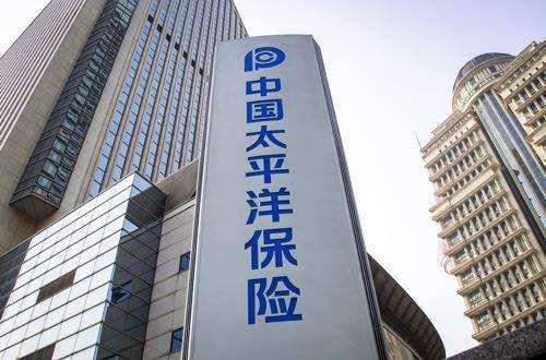中国太保将全资控股太保安联健康。