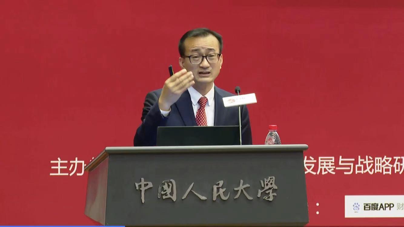 中国人民大学副校长刘元春