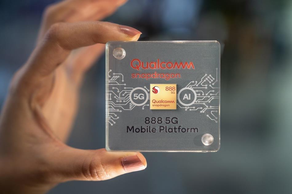 高通发布了新一代旗舰芯片骁龙888。