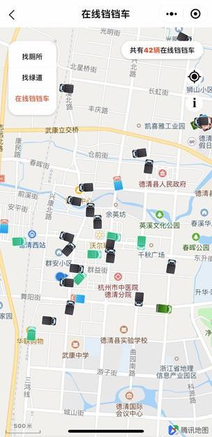 铛铛车在哪里了,通过手机软件看得一清二楚