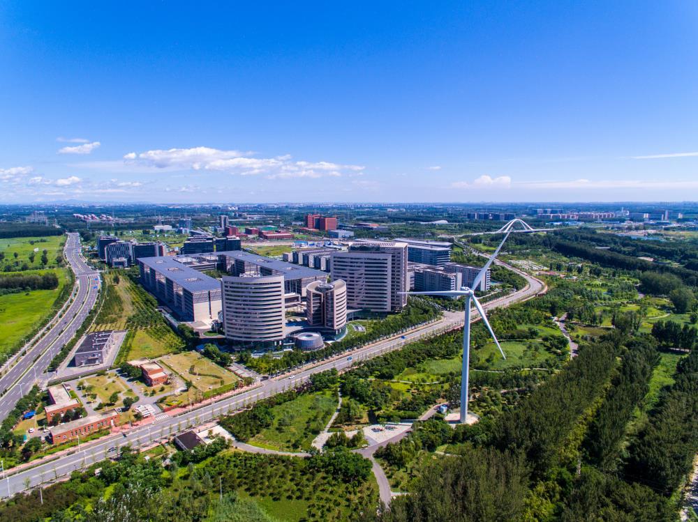 北京昌平未来科学城。