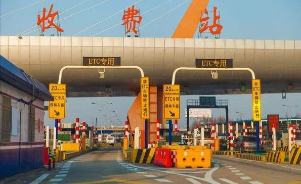 广东将有效提升交通管理智慧化水平,研发以ETC技术为核心的车路协同系统。