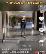 杜绝技术滥用!天津南京杭州等多地出手下线违规人脸识别系统