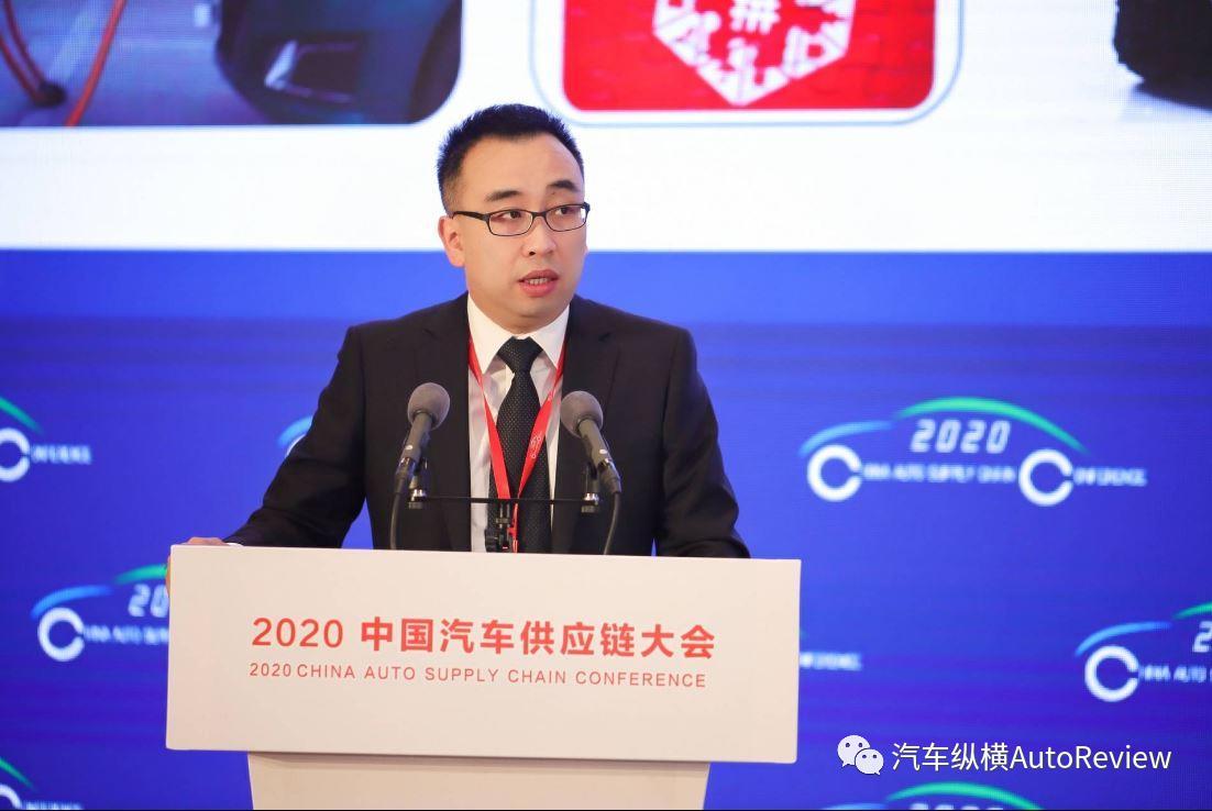 中国汽车工业协会副秘书长兼行业发展部部长李邵华