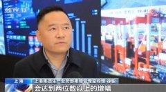 """贸易回暖""""一箱难求"""",上海港集装箱吞吐量刷新月度纪录"""