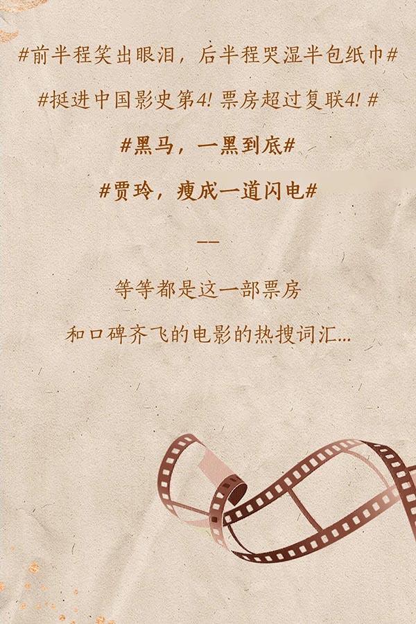"""赛菲尔:每一位""""李焕英"""",都是焦点!"""