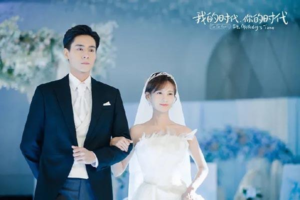 """""""吾爱""""夫妇结婚画面"""