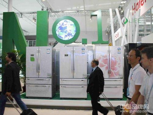 海尔冰箱超省电 掀起一毛钱革命