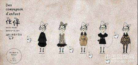 尚默品牌服饰女装2011新品发布会即将召开
