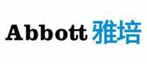 Abbott雅培