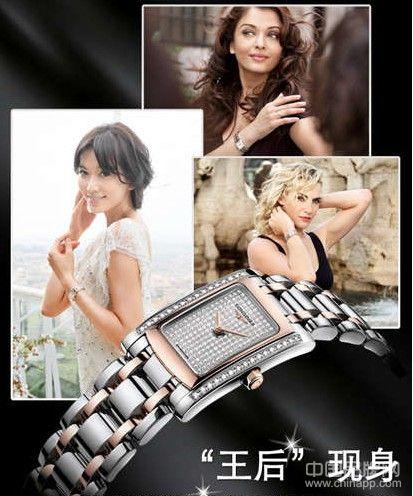 瑞士手表品牌浪琴
