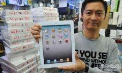 香港抢购苹果iPad 2水货 半数为内地消费者