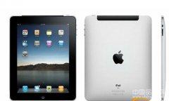 苹果iPad 2发布即将定于2018年4月份