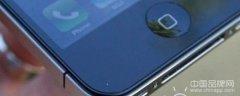 iPhone 5不会搭载NFC芯片 iPhone 6才有