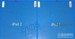 iPad2屏幕保护膜谍照流出 前摄像头居中