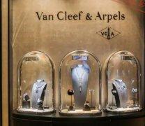梵克雅室(Van Cleef & Arpels)
