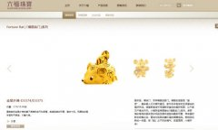 六福今日珠宝品牌