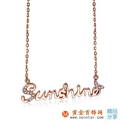 黄金首饰网彩金项链