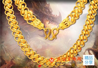 黄金首饰网女士金项链