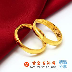 男戒,黄金戒指,黄金首饰网