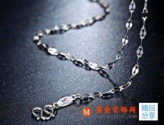 铂金项链多少钱 铂金项链款式图片