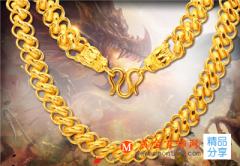 女士金项链  金项链的保养