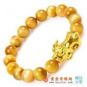 黄金貔貅手链怎么保养