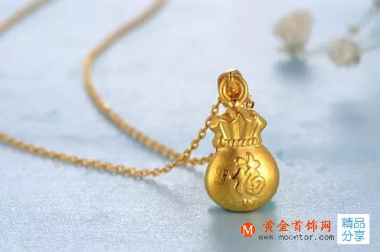 硬黄金吊坠—福袋