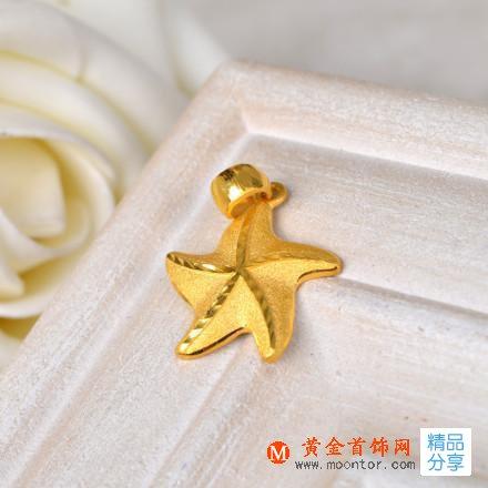时尚可爱黄金吊坠,设计样式很讨喜哦,来看精致的时尚黄金吊坠
