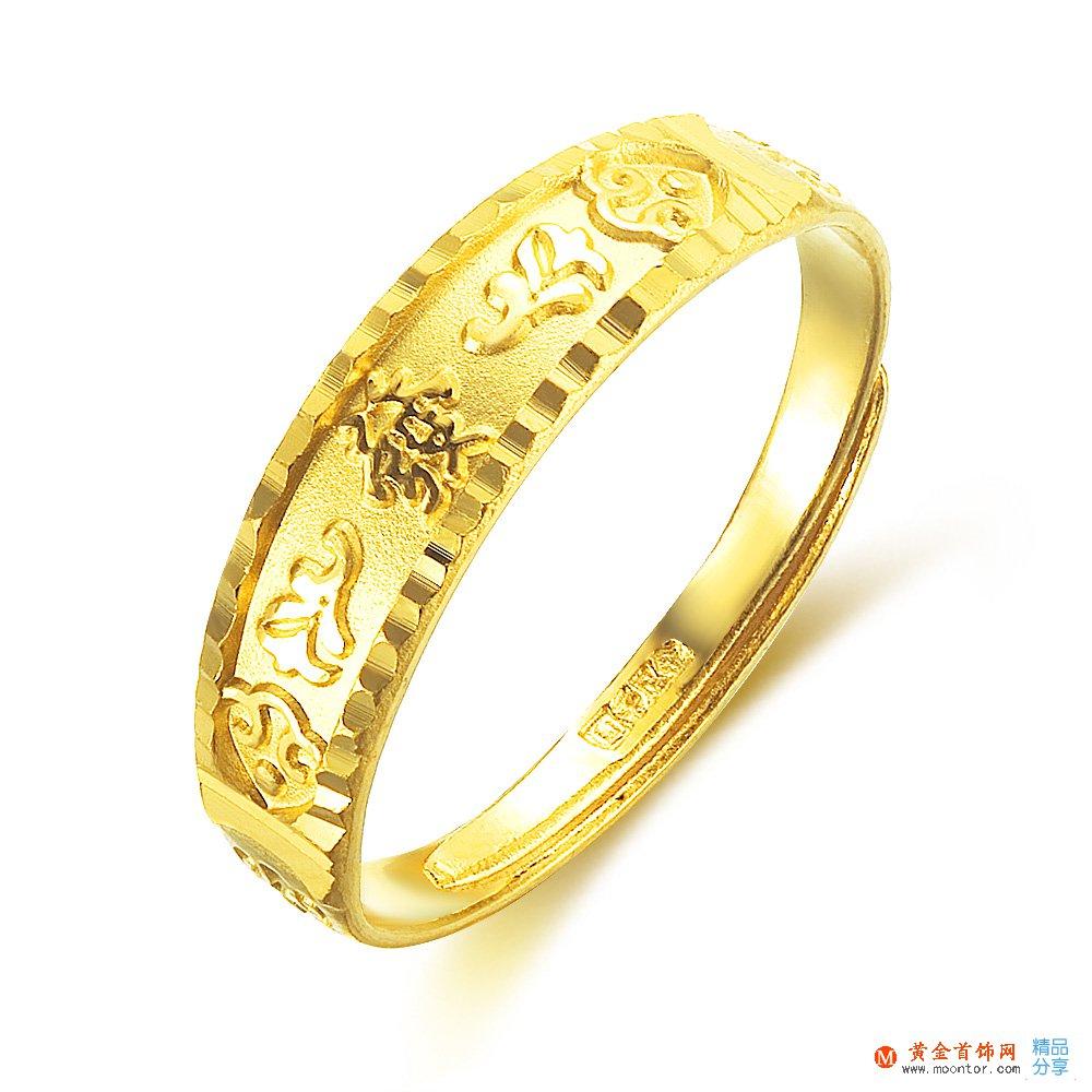 》》点击进入【龙年大发】 足金/黄金戒指