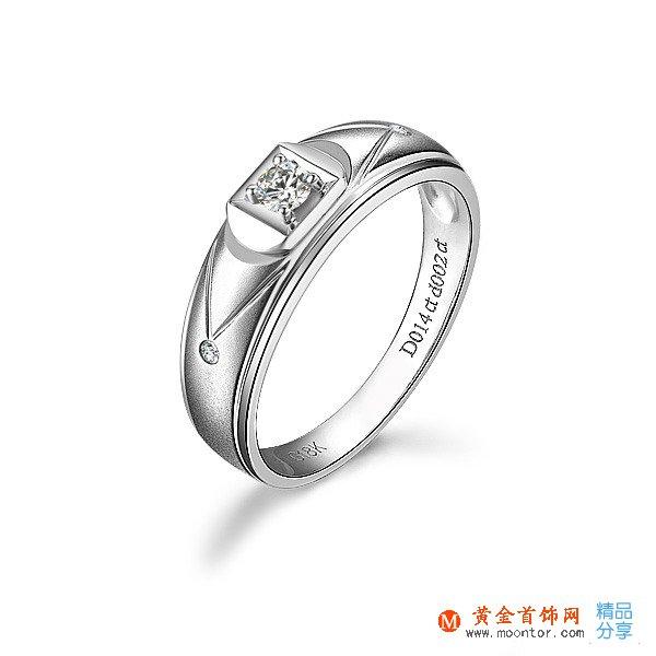 【华贵】 白18k金14分/0.14克拉钻石男士戒指