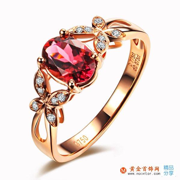 》》点击进入【蝶双飞】 玫瑰金天然红碧玺戒指