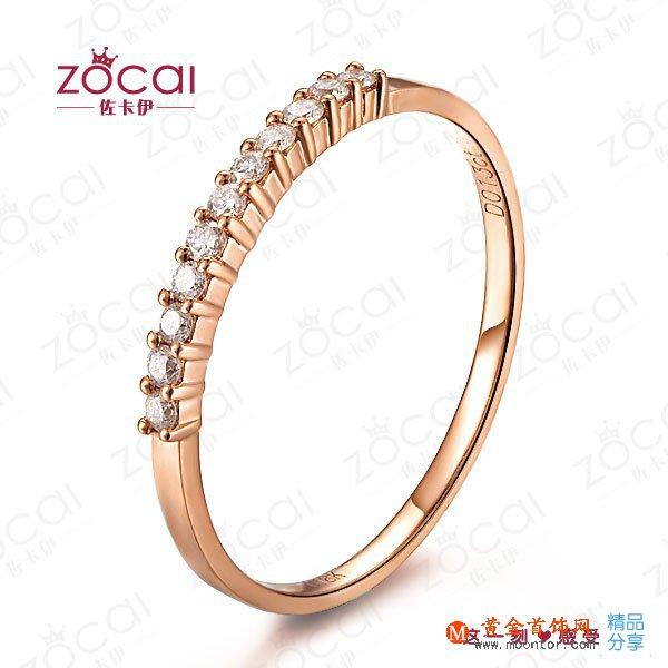 【公主】 轨镶8分钻石戒指