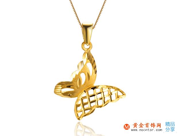 ww珠宝首饰网【蝴蝶】 足金/黄金女士吊坠款式
