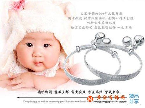 考虑宝宝皮肤