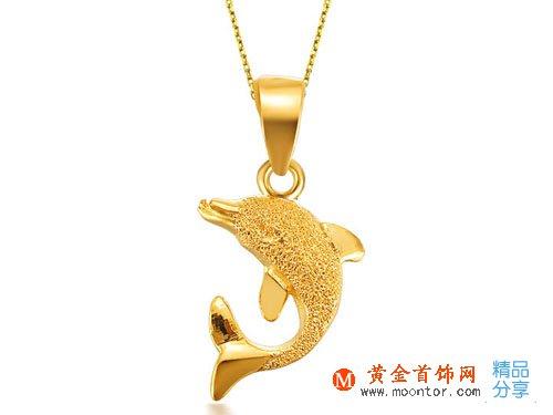 【海豚 】 足金/黄金女士吊坠