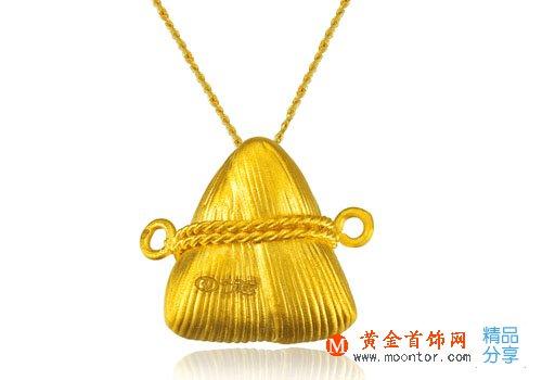 【小粽子】 3D足金/黄金女士吊坠