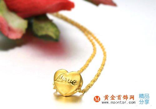 【LOVE】 千足金/黄金女士吊坠