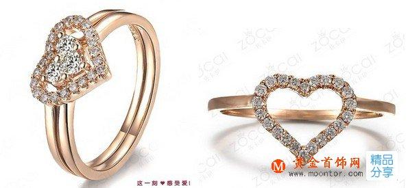 【蔷薇】 白18K金女士戒指