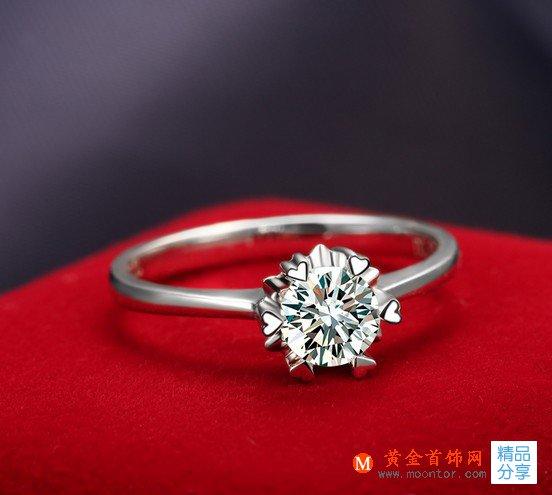 【心花怒放】 PT950铂金50分/0.5克拉钻石女士戒指