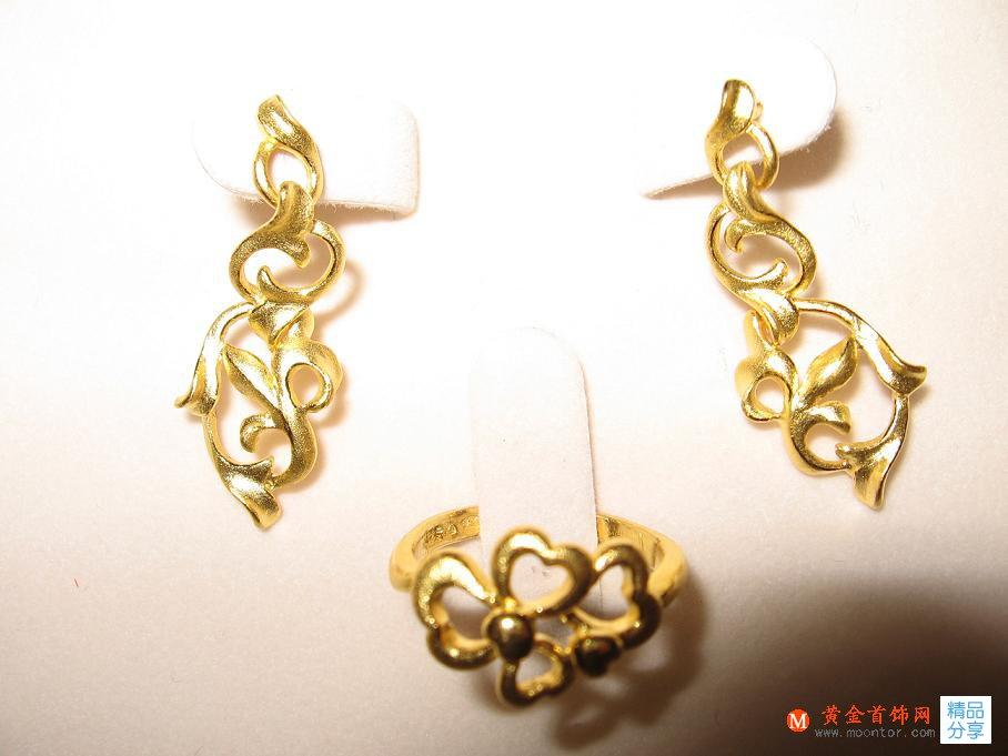金项链(三)